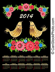 Calendar for 2014 in the folk style khokhloma