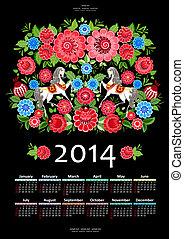 Calendário, 2014, cavalos