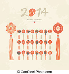 Tassels set with Chinese zodiac sig - Chinese calendar...
