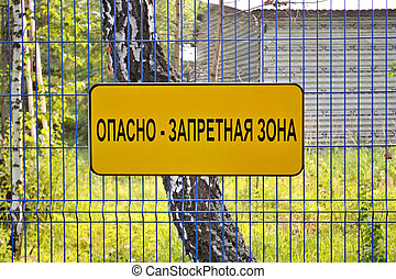 "the plate on a fence ""It is dangerous - a prohibited zone"""