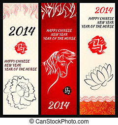 Chinese New Year of the Horse banners set Vector...