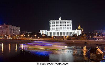 House of Government in Moscow, Russia, at night Inscription...