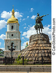 Saint Sophia Cathedral is a cathedral temple of Kiev Metropolis in 1037-1299 and second one after the Church of the Tithes.