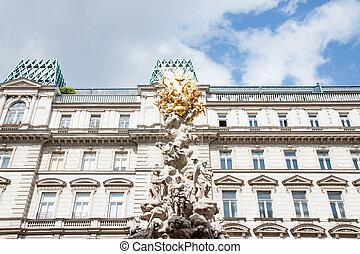 Wien, Austria - WIEN - MAY 17, 2013: People is walking in...