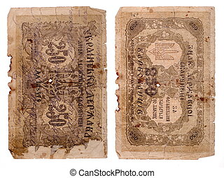 old banknotes - banknotes of ukraine