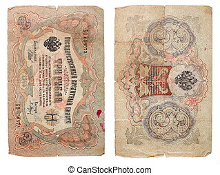 old banknotes - banknotes of russia