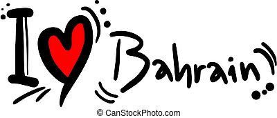 Bahrain love - Creative design of bahrain love