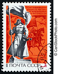 Postage stamp Russia 1972 Far East Fighters Monument -...