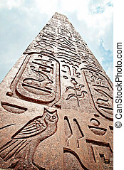 Egyptian monument - Egyptian Hieroglyph monolith monument