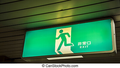 Green Exit sign in Japan
