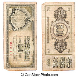 old banknote isolated
