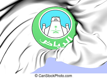 Riyadh Coat of Arms, Saudi Arabia.