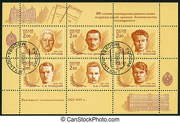 RUSSIA - CIRCA 2002: A stamp printed in Russia dedicated the 80th anniversary of the security divisions, outstanding security officers, circa 2002