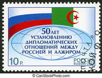 RUSSIA - CIRCA 2013: A stamp printed in Russia dedicated the...