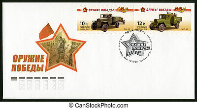 RUSSIA - CIRCA 2012: A stamp printed in Russia shows GAZ-AA...