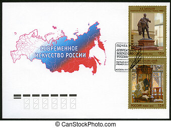 RUSSIA - CIRCA 2012: A stamp printed in Russia dedicated the...