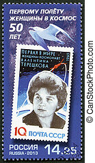 RUSSIA - CIRCA 2013: A stamp printed in USSR shows portrait...