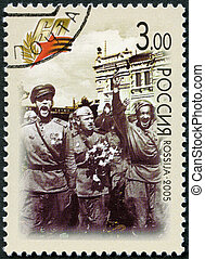 RUSSIA - CIRCA 2005: A stamp printed in Russia shows welcome...