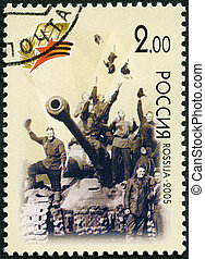 RUSSIA - CIRCA 2005: A stamp printed in Russia shows Victory...