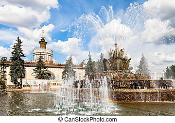 fountain Stone Flower at Exibition Center - MOSCOW, RUSSIA -...