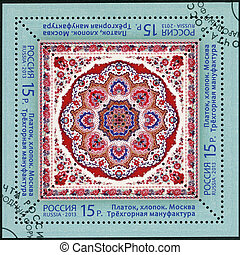 RUSSIA - 2013: shows the Trekhgornay textile mill kerchief -...