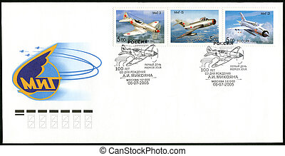 RUSSIA - CIRCA 2005: A stamp printed in Russia shows MIG - 15, MIG-3, MIG-21, OKB planes by A.I.Mikoyan, the aircraft designer, circa 2005