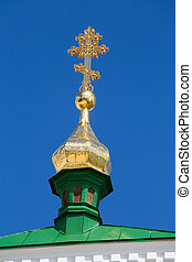 Kiev Pechersk Lavra or Kyiv Pechersk Lavra (...