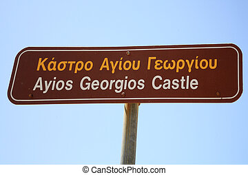 Ayios Georgios Castle signpost in Kefalonia Greece
