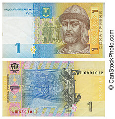 Money of Ukraine - 1 grn. The obverse and return parties of...