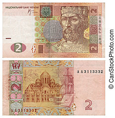 Money of Ukraine - 2 grn. The obverse and return parties of...
