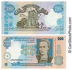 Money of Ukraine - 200 grn. The obverse and return parties...