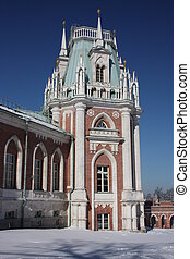 Museum Tsaritsyno. Large palace - Moscow. Museum - reserve...