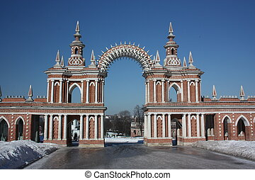 Galarea - fence with a gate - Moscow. Museum - reserve...