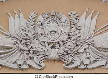 Balelef on the facade of the Kyrgyz Opera and Ballet Theatre...
