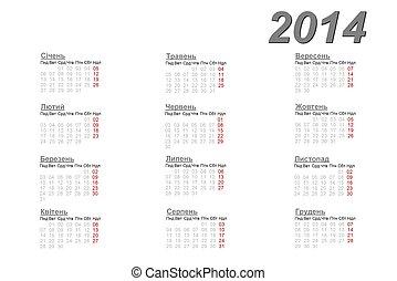 2014, Kalendarz, ukrainiec