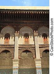 Madrasa al-Karaouine in Fes, Morocco