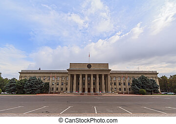 The Government of the Kyrgyz Republic. Bishkek, Kyrgyzstan