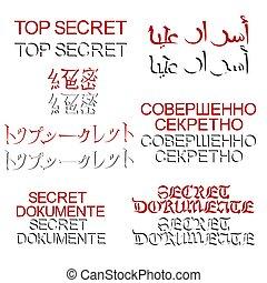The inscription Top Secret - The inscription Top Secret in...