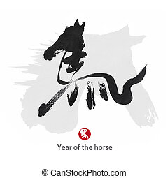 2014 is year of the horse,Chinese calligraphy word for...