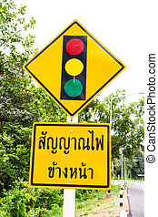 warning sign traffic lights signal