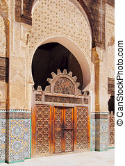 The Bou Inania Madrasa in Fes, Morocco - The Bou Inania...