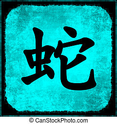 Snake - Chinese Astrology