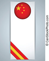China Country Set of Banners