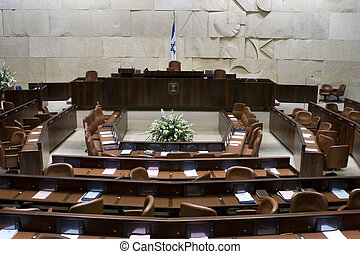 Knesset  - Israel, Jerusalem, The Knesset hall