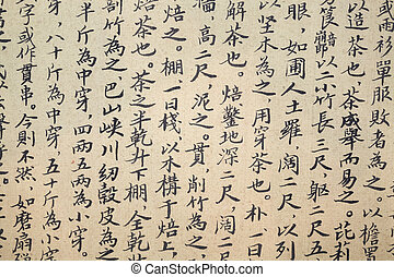 chinese calligraphy of tea scripture - ancient chinese...