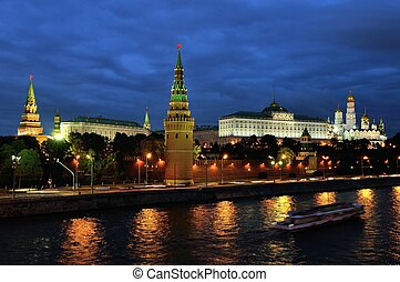 Arial view of Kremlin, Moscow