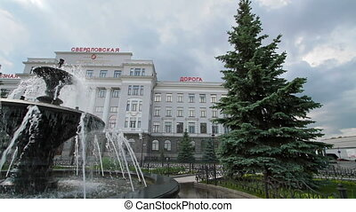 Fountain in square front of Russian