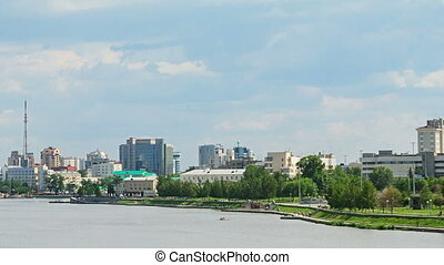 Central pond.Ekaterinburg - Day of Russia. Central pond....