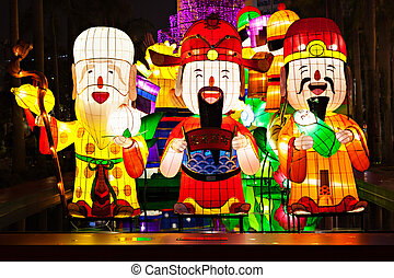 Chinese New Year lanters - HONG KONG, CHINA - FEBRUARY 21:...