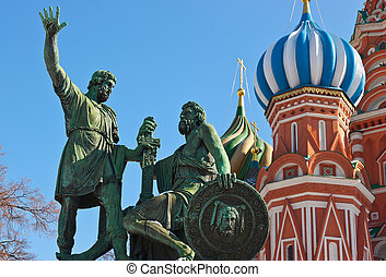 Saint Basil Cathedral on Red square, Moscow Russia